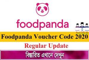 Foodpanda Voucher 2021 Bangladesh | New Promo Code