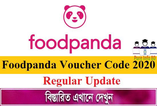 Foodpanda Voucher 2021 Bangladesh | Latest Promo Code Available