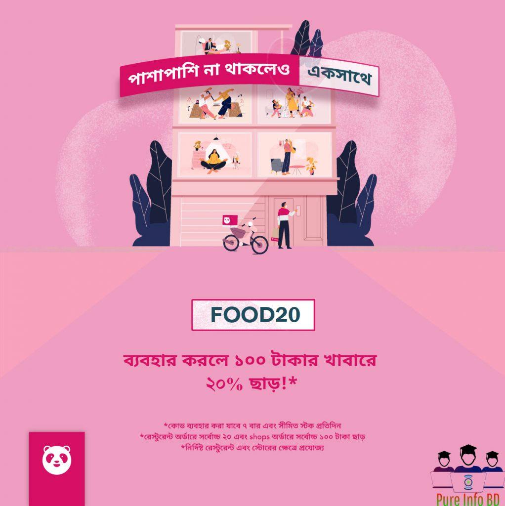 Foodpanda Voucher FOOD20