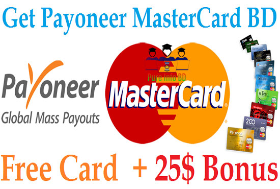How to get Payoneer MasterCard in Bangladesh 2020