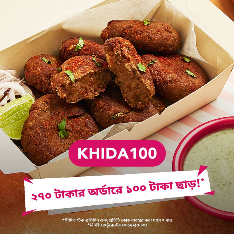 Foodpanda Voucher KHIDA100 October 2020
