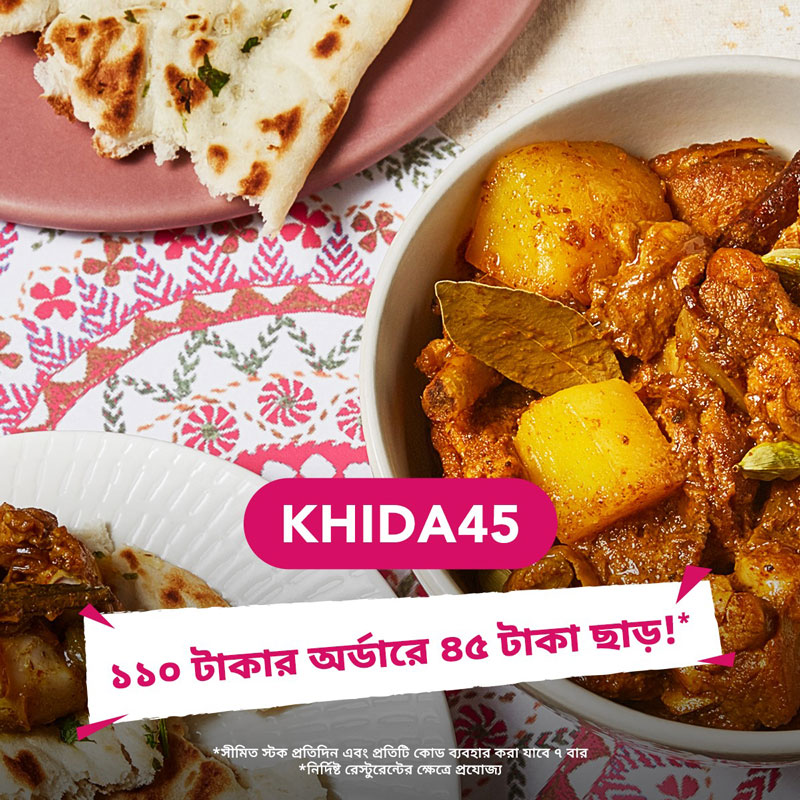 Foodpanda Voucher KHIDA45 October 2020