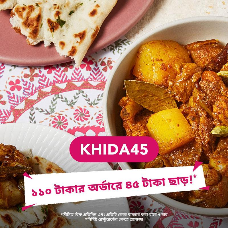 Foodpanda Voucher KHUSHI40 June 2021