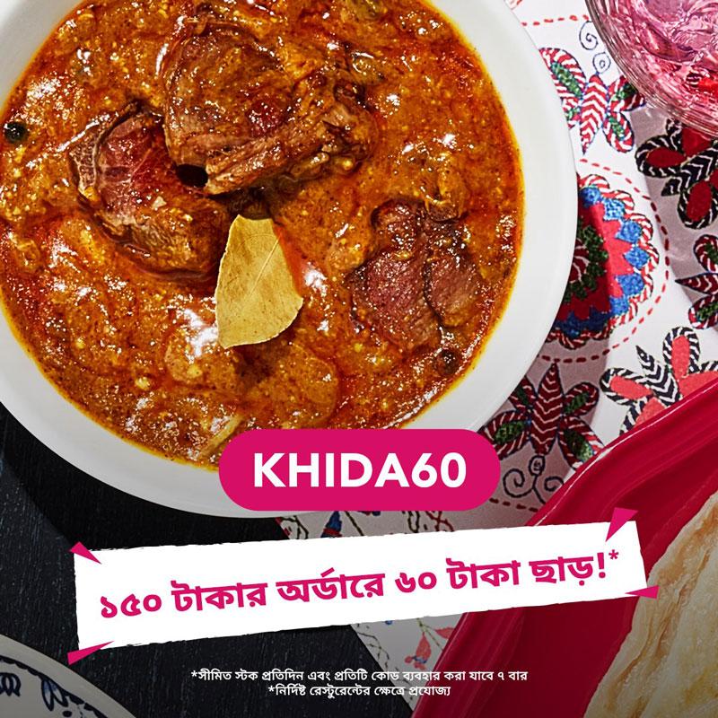 Foodpanda Voucher KHIDA60 August 2021