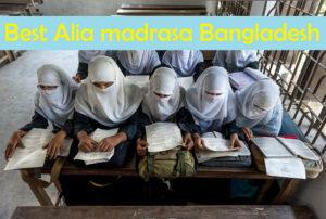 Top 10 Best Alia madrasa in Bangladesh