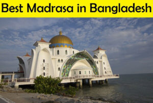 Top 10 Best Madrasa in Bangladesh
