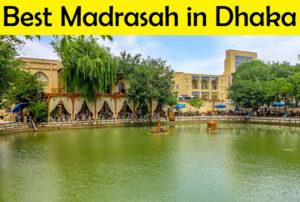 Top 10 Best Madrasah in Dhaka