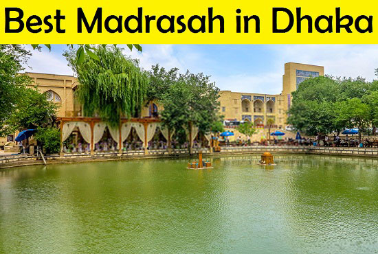 Top 10 Best Madrasah in Dhaka