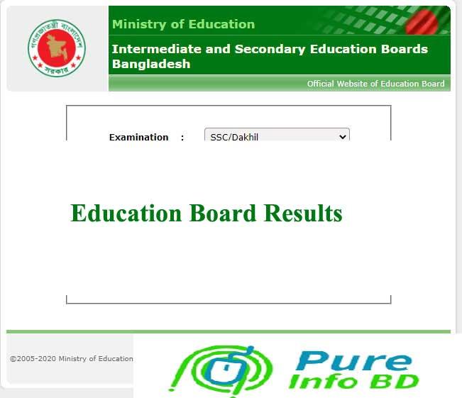 Education Board Result 2021(সকল পরীক্ষার ফলাফল) Educationboardresults.gov.bd
