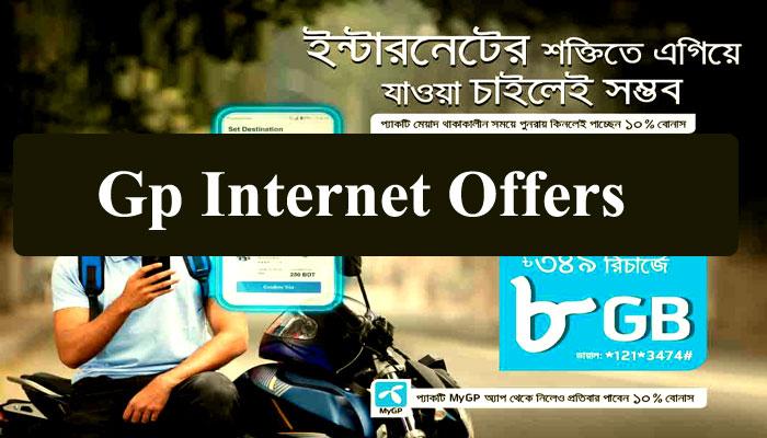 GP Internet Offers 2021( Grameen phone  সব অফার একসাথে)-All Package Details