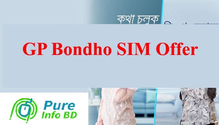 GP Bondho SIM Offer 2021: Grameenphone Inactive SIM