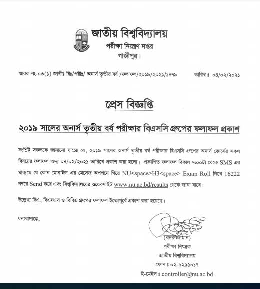 Honours 3rd year result 2021 Notice