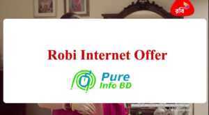 Robi Internet Offer 2021