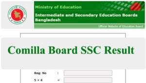 SSC Result 2021 Comilla Board