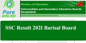 SSC Result 2021 Barisal Board