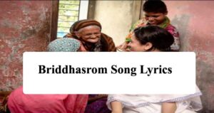 Briddhashram Song Lyrics
