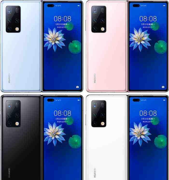 Huawei Mate X2 Price in Bangladesh