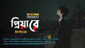 Priya Re Lyrics by Miraz