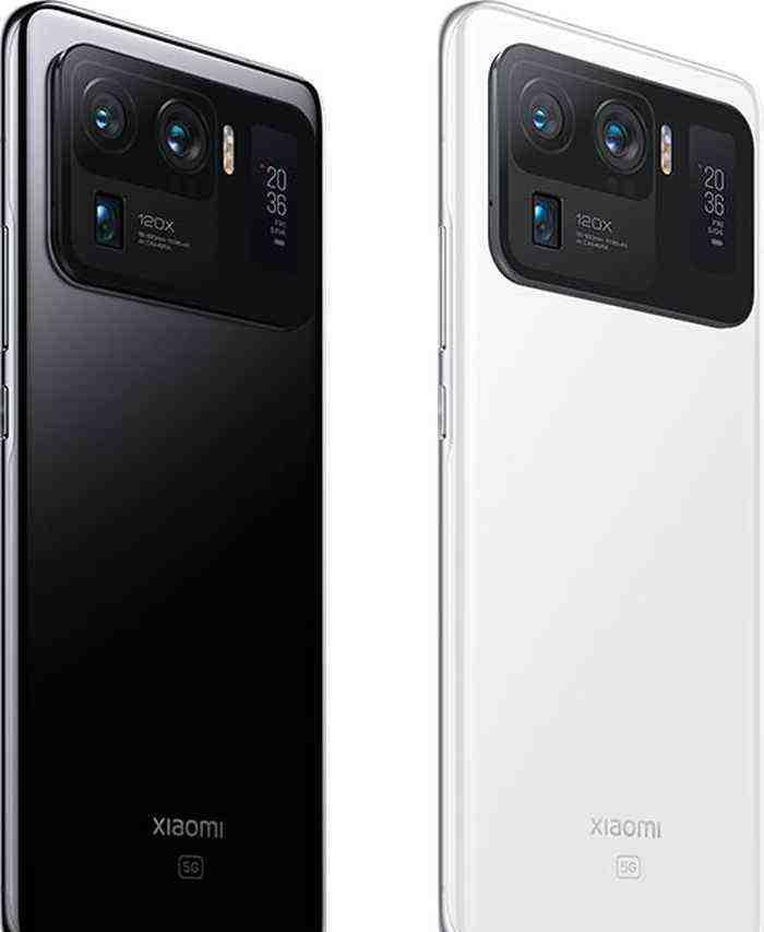 Xiaomi Mi 11 Ultra Price in Bangladesh