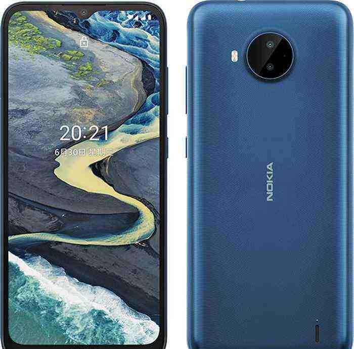 Nokia C20 Plus Price in Bangladesh