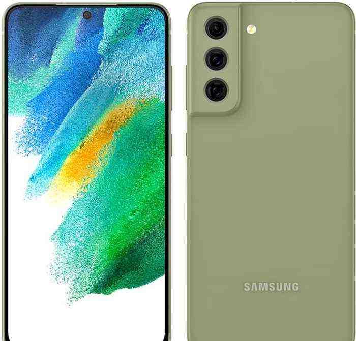 Samsung Galaxy S21 FE 5G Price in Bangladesh