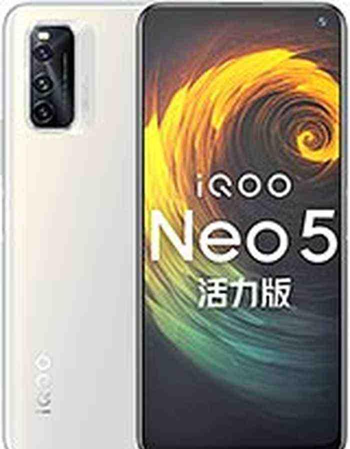 vivo iQOO Neo5 Lite Price in Bangladesh