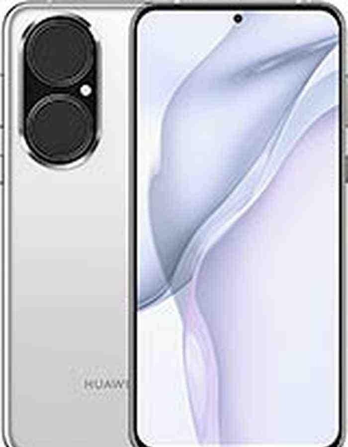 Huawei P50 Pro 4G Price in Bangladesh
