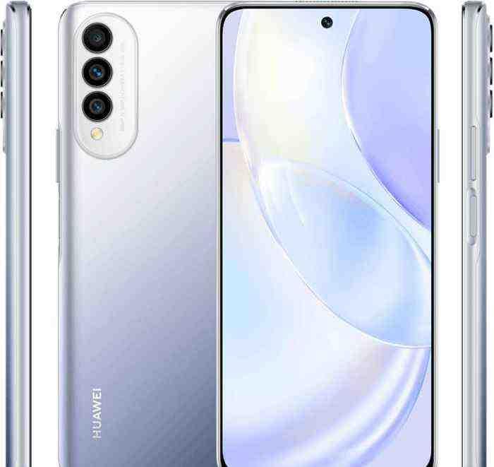 Huawei nova 8 SE Youth Price in Bangladesh