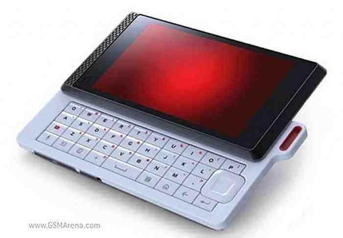 Motorola Droid XTreme Price in Bangladesh