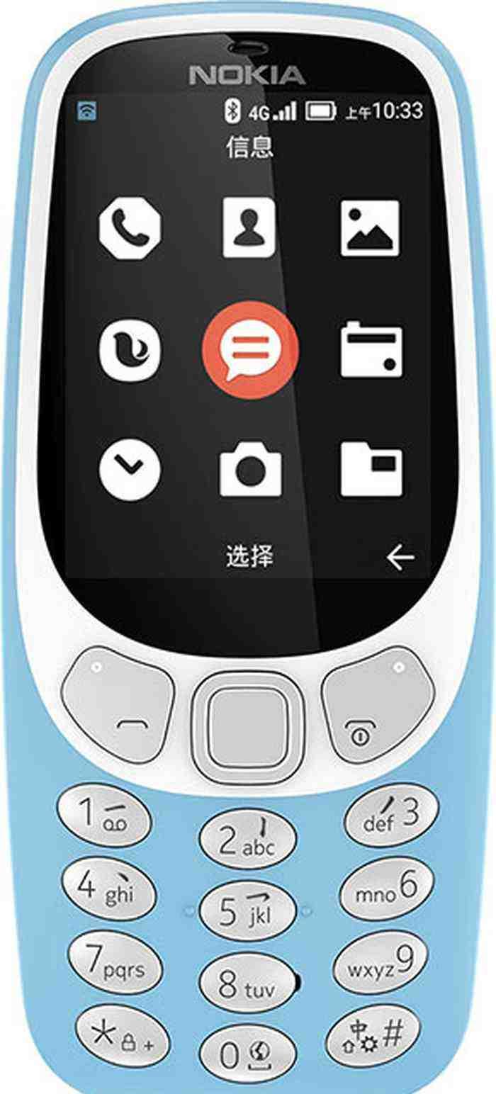 Nokia 3310 4G Price in Bangladesh