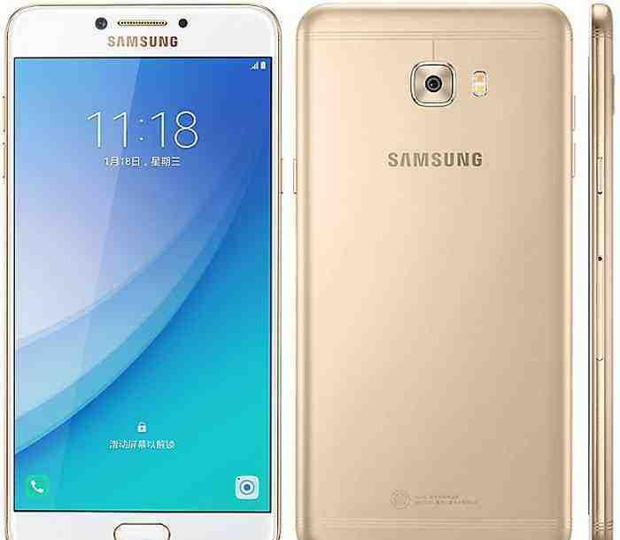 Samsung Galaxy C7 Pro Price in Bangladesh