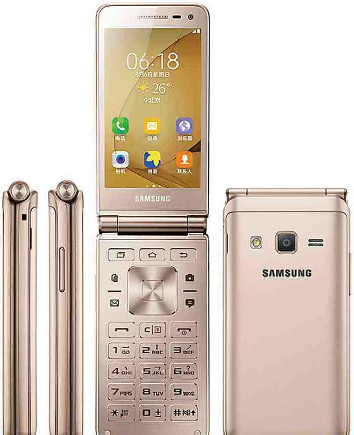 Samsung Galaxy Folder2 Price in Bangladesh