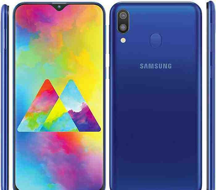 Samsung Galaxy M20 Price in Bangladesh