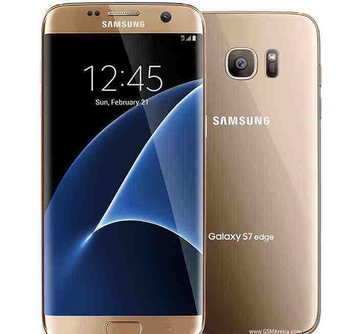 Samsung Galaxy S7 edge (USA) Price in Bangladesh