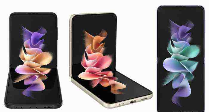 Samsung Galaxy Z Flip3 5G Price in Bangladesh